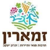 לוגו זמארין